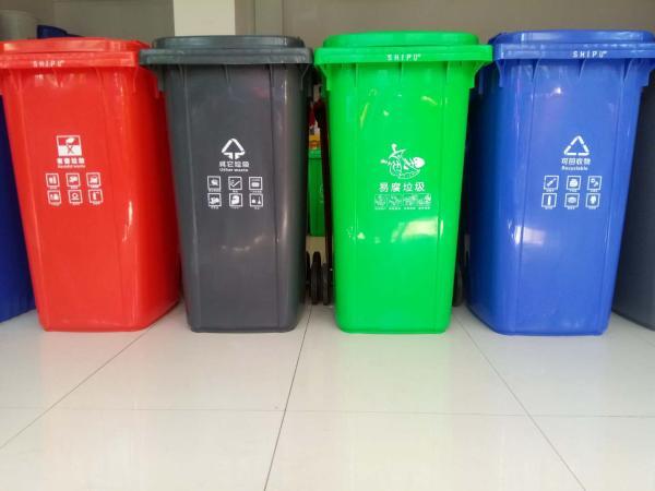 文山州塑料环保环卫垃圾桶厂家