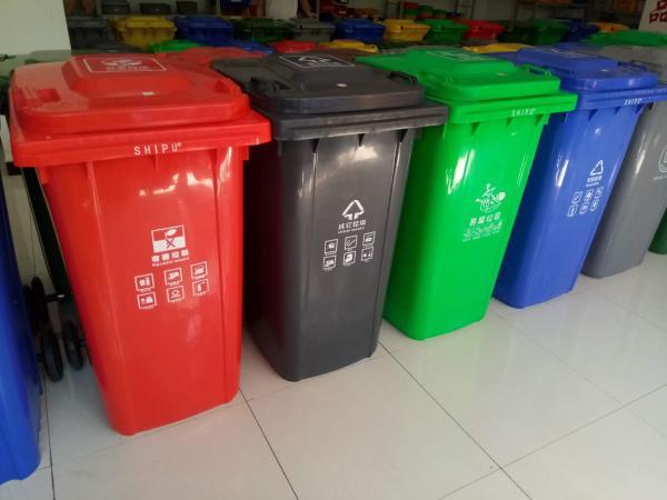 水城县50升分类垃圾桶现货