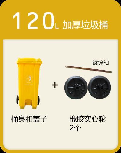 天门60升垃圾桶厂家