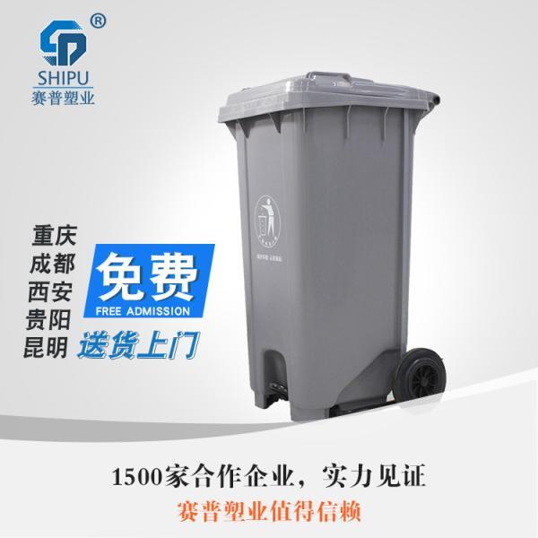 钟山区环卫垃圾桶现货