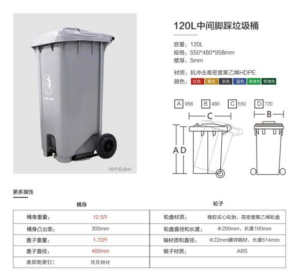 丹寨县加厚轮式垃圾桶现货