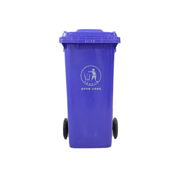 芝山区湿垃圾专用垃圾桶厂家