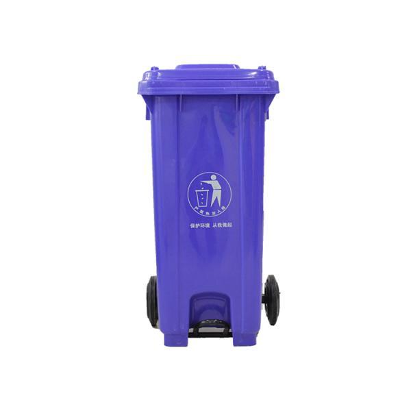 祁阳县物业垃圾桶现货