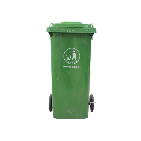 臨滄生活垃圾運輸桶廠家