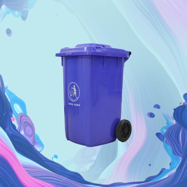 随州120升厨余垃圾桶厂家