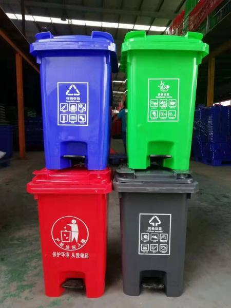 荔波县100升垃圾桶现货