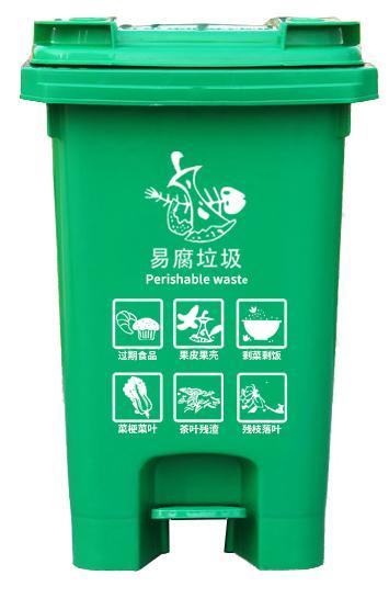 平塘县四色分类垃圾桶厂家