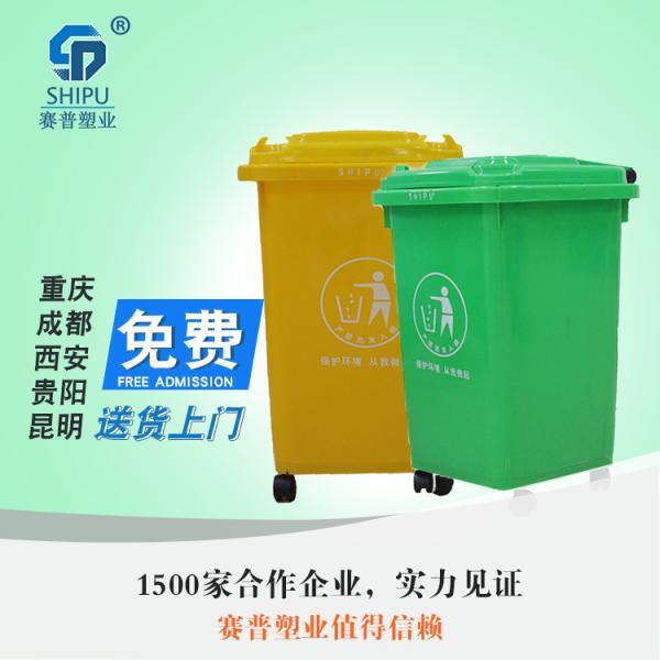 息烽县塑料手推垃圾桶现货
