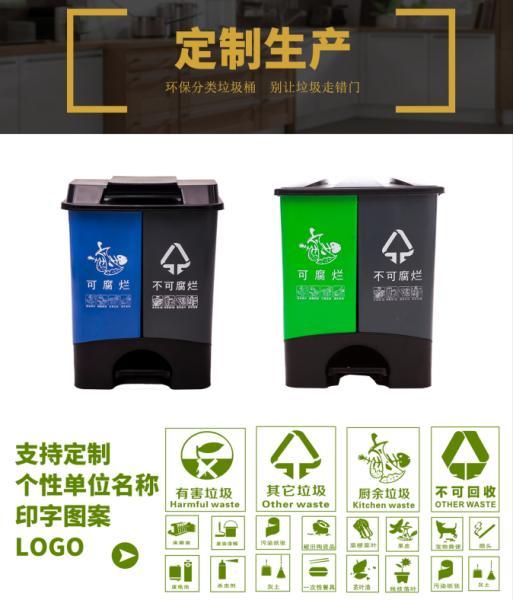 吉安县餐厨垃圾回收桶现货