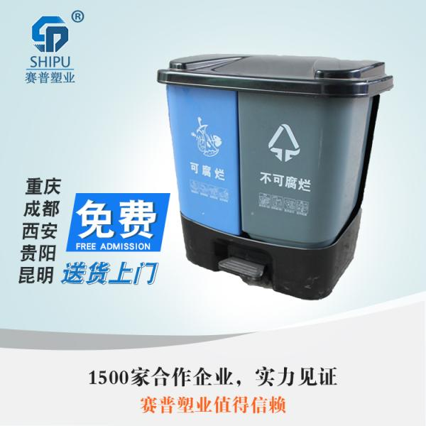 瓮安县农村垃圾桶销售商