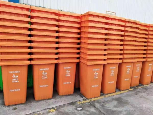 松原塑料環保環衛垃圾桶廠家