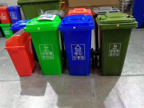 冷水滩区带盖轮式分类垃圾桶销售商