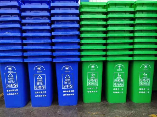 郴州移動車載式塑料垃圾桶銷售商