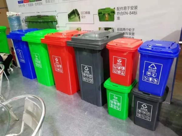 湄潭县大型垃圾桶销售商