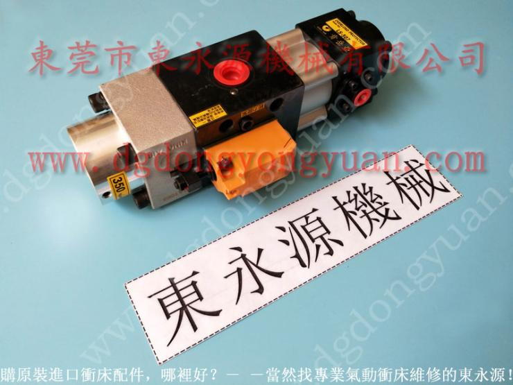 徐锻 冲压设备油泵维修,AH1012 找 东永源