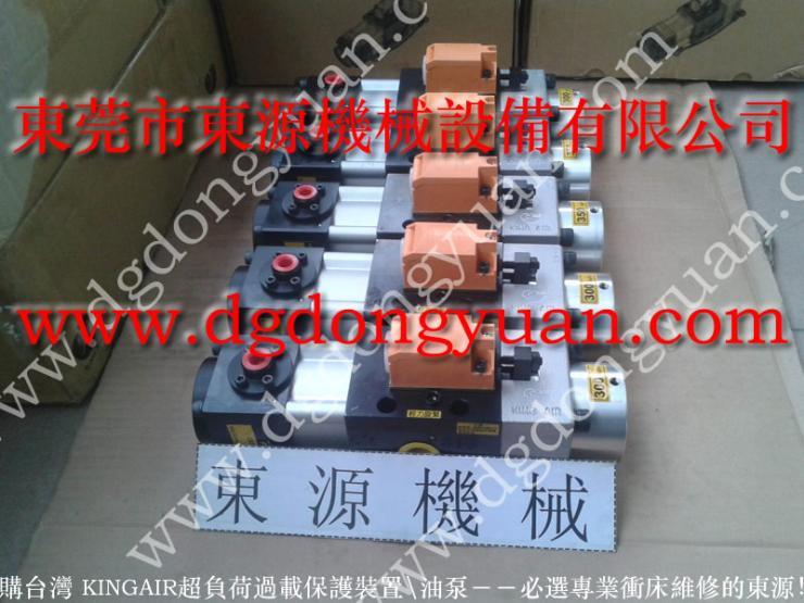 扬锻 超负荷装置,VA06-760 找 东永源