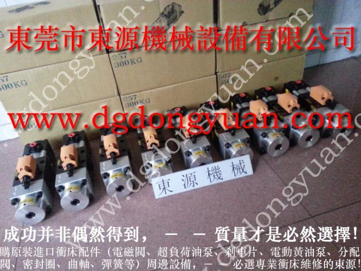 world 过载保护油泵,VA08-520 找 东永