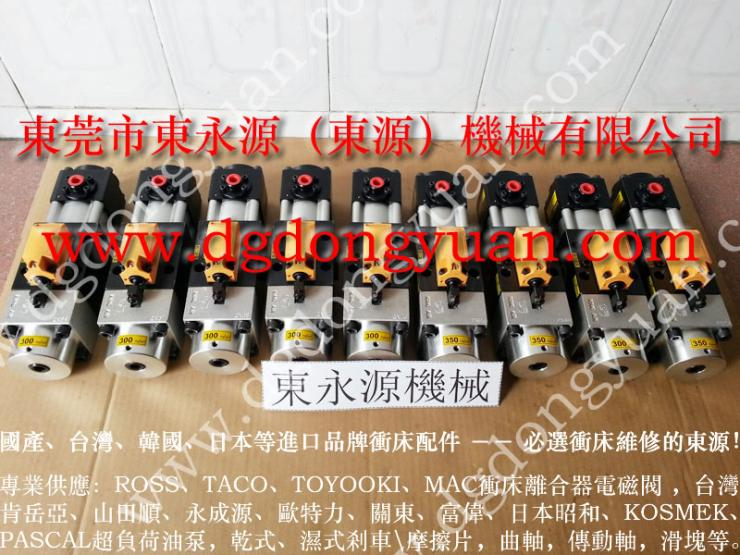 KDS-60 冲床超负荷维修,气动泵维修 找 东永源