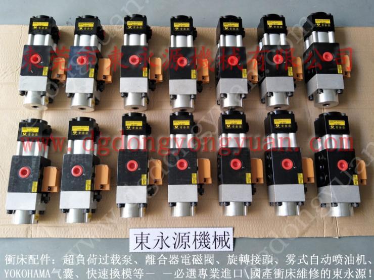 东泰冲压机 锁固泵 VA12-963 找 东永源