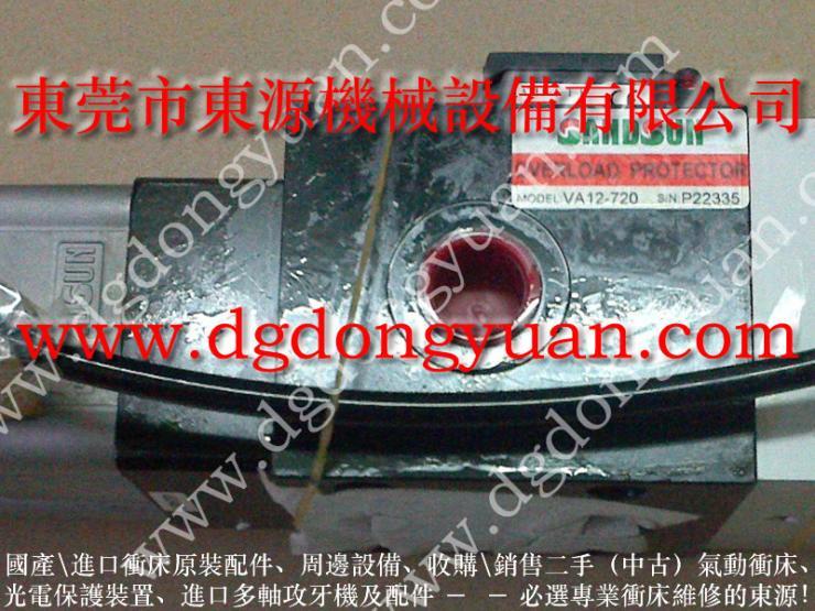 胜龙冲床 液压泵浦 VA12-760 找 东永源