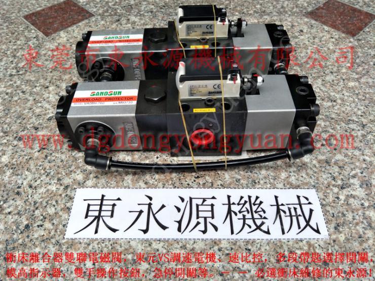 SLX-250 冲床滑块油泵,PF07-PS-0 找 东永源