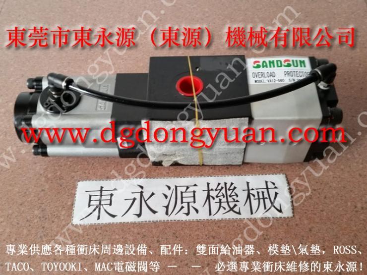 MICRON 加油泵 VS10-760 找 东永源