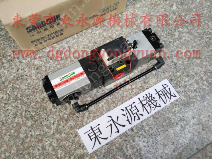 C2-200 过载保护油泵,超负荷油缸 找 东永源