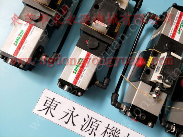 GTD2-500 冲床锁紧泵,过载保护油泵 找 东永
