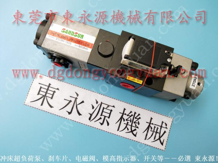 JY21G-125 超負荷裝置維修,PCC1222-