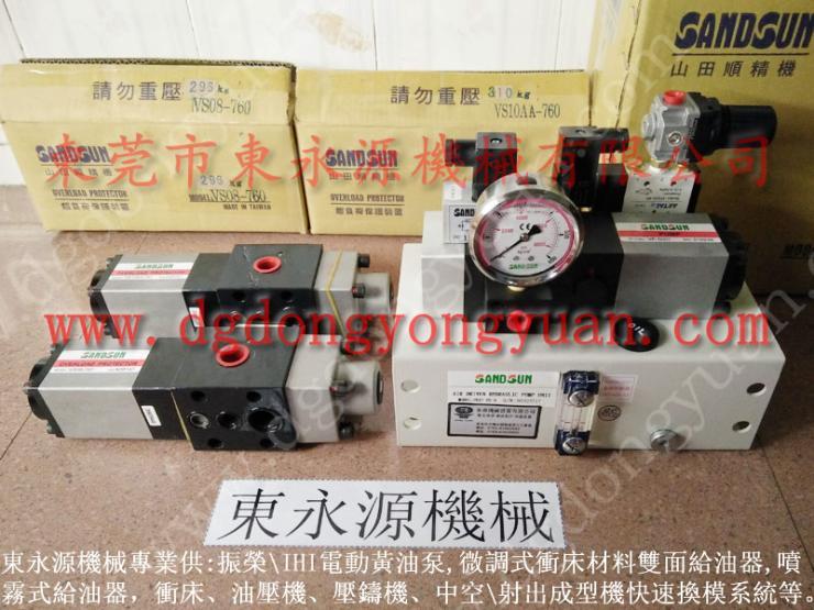 逺藤 过负荷气动泵,VA08H-760 找 东永源