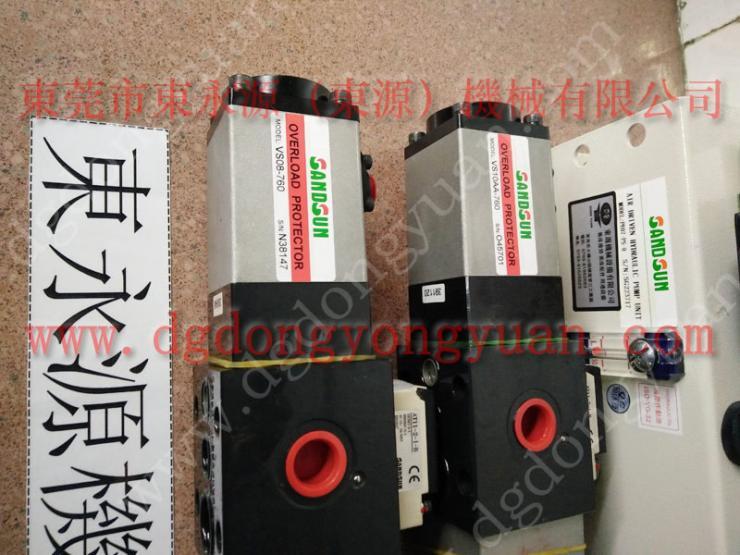 东泰冲床 气动油压泵浦 VS12-963 找 东永源