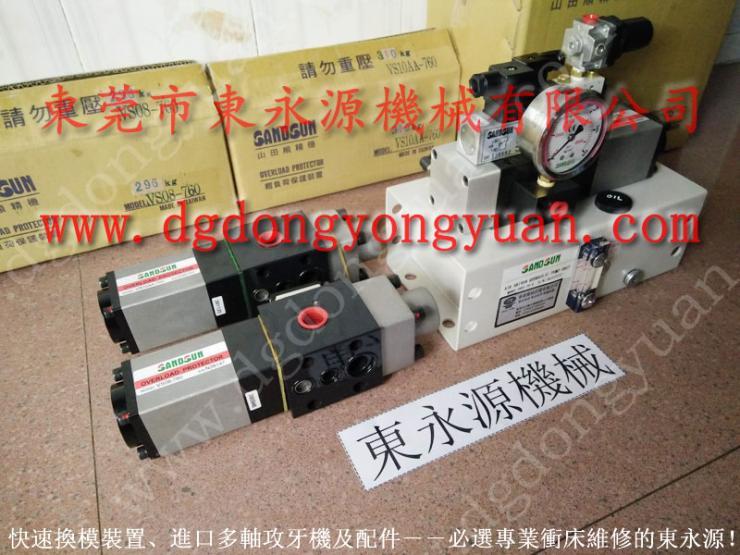 东泰 夹模泵 VA08-520 找 东永源