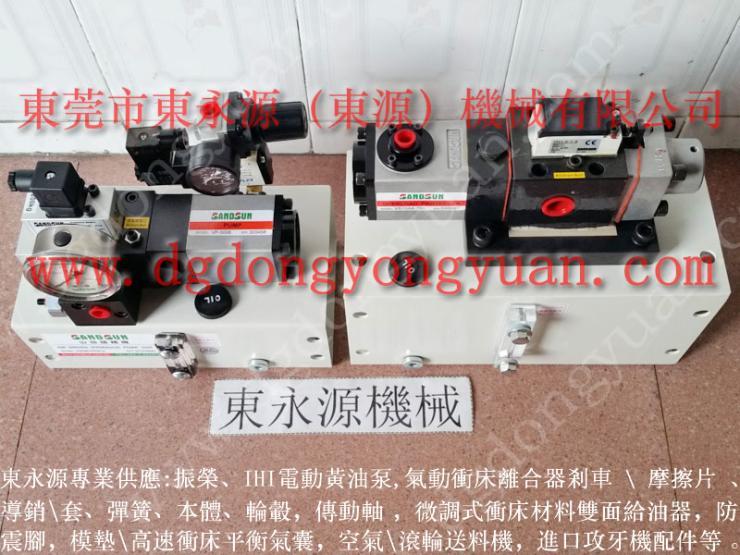 HDP-300 冲床过载油泵,VS10-723 找