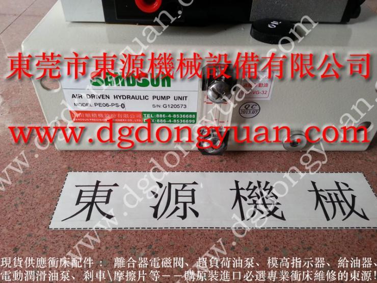 DPSH-800 高压泵维修,PC20 找 东永源