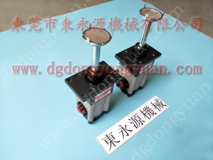 MING XU锻压机 泵浦 超负荷装置 找 东永源
