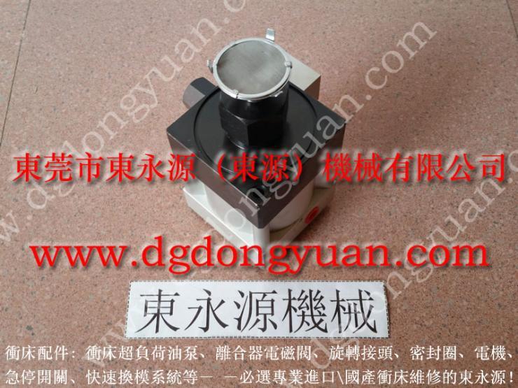 徐锻 过负荷装置,VA16-960 找 东永源