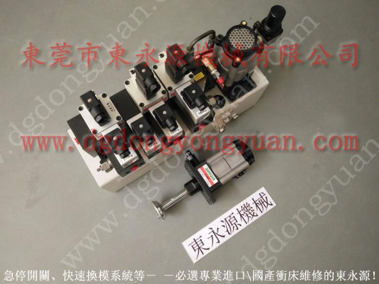 JSE-160 过载泵维修,高压泵 找 东永源