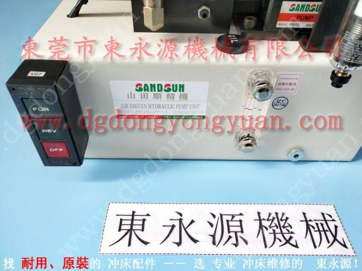 TL4-1000FB 氣動泵維修,超負荷泵維修 找