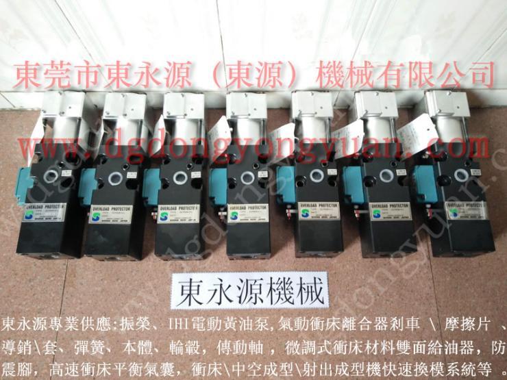 台湾原装SANDSUN冲床 锁固泵 PC18-1P4
