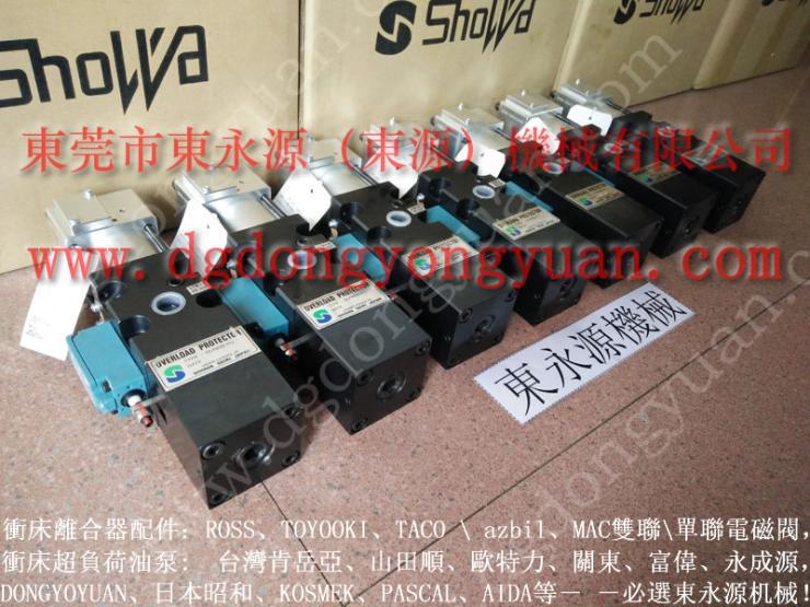 OCP-25N 过负荷气动泵,SP-7 找 东永源