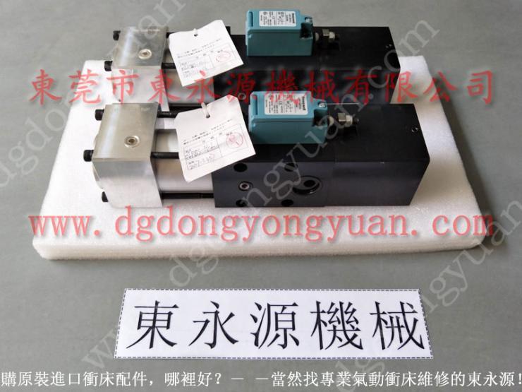 HPX6308 快速换模油泵 找 东永源