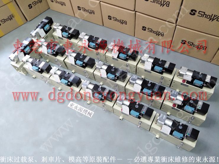 JD36M-400 沖床液壓泵,PH-1071-SG