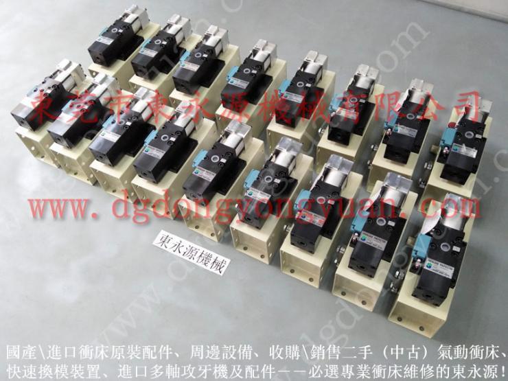 GTX-300 冲床油泵维修,VS08-760 找 东永源