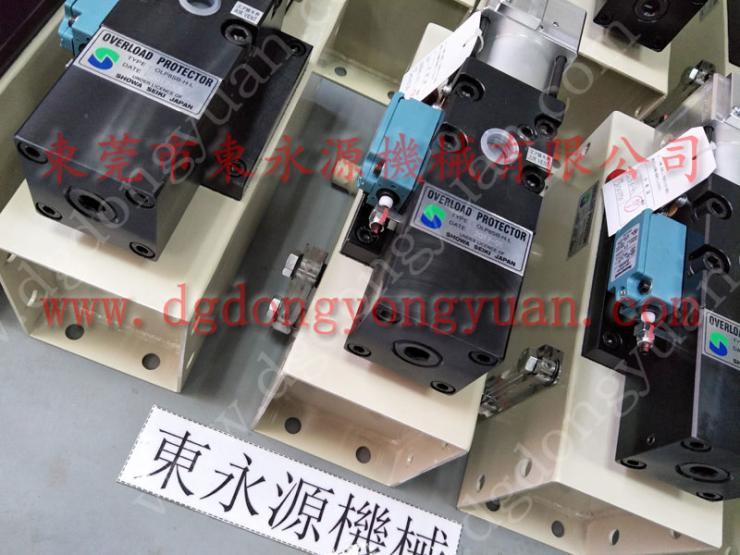 APB-25 冲床锁模泵,滑块超负荷保护器 找 东永