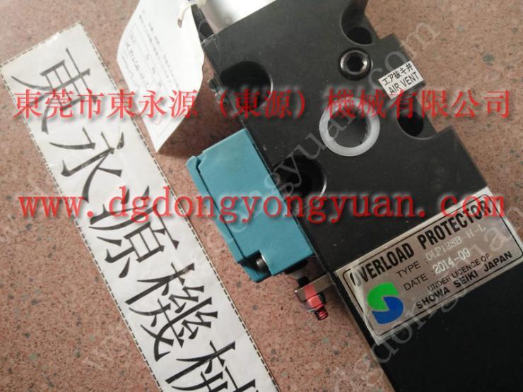 SANDSUN精機 夾模泵 PE08 找 東永源