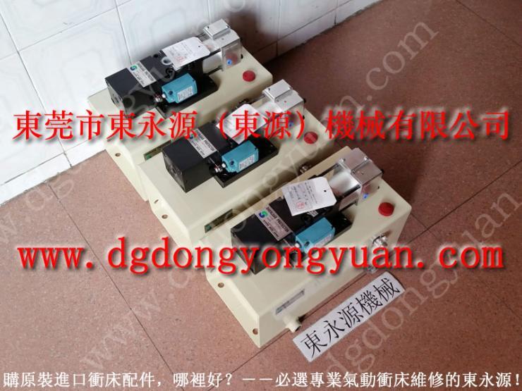 D2N-600 超负荷维修,VA10M-960 找