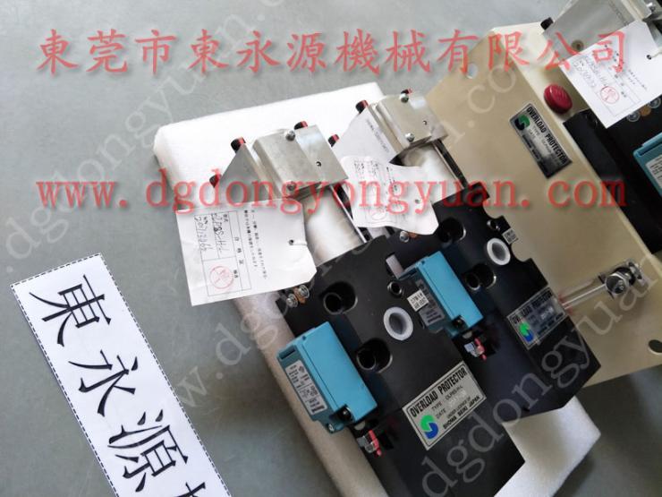 VS06-963 夹紧泵 找 东永源
