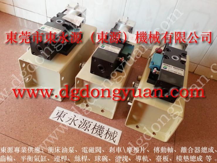 D2N-300 过负荷装置,PE06 找 东永源