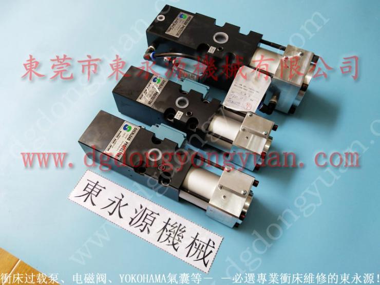 JE21-200 超负荷保护器,油泵维修 找 东永源