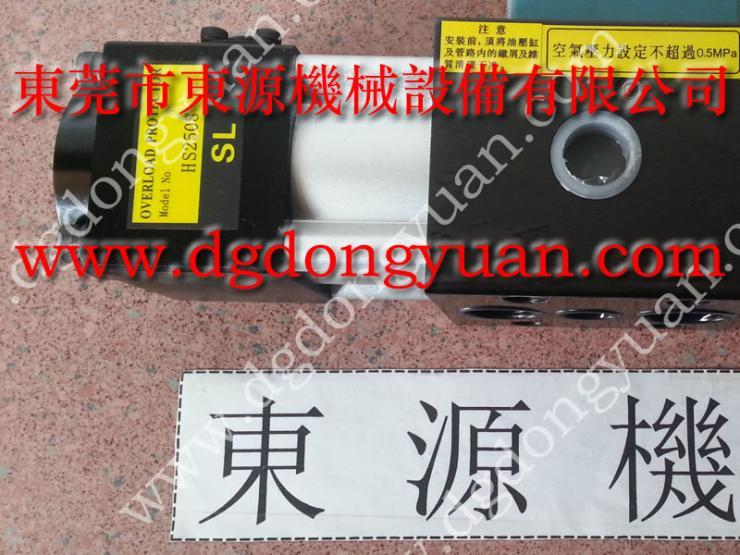 C2-200 冲床液压泵,液压油泵维修 找 东永源